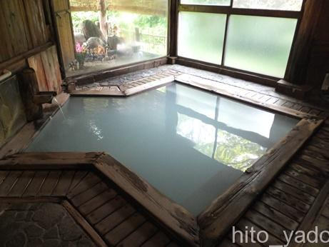 青森県の秘湯