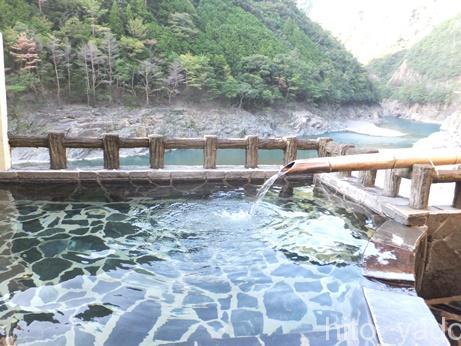 温泉地温泉 やど湯の里
