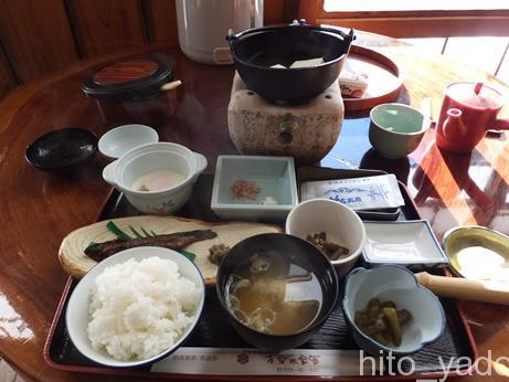 燕温泉 樺太館 食事43