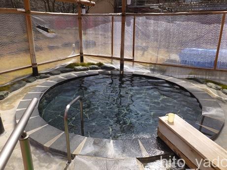 西山温泉 町営 湯島の湯 日帰り入浴 ★★★