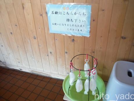 ホテルニュー薬研19