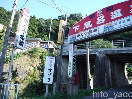 下風呂温泉 坪田旅館4