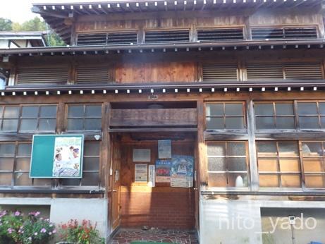 角間温泉 越後屋旅館34