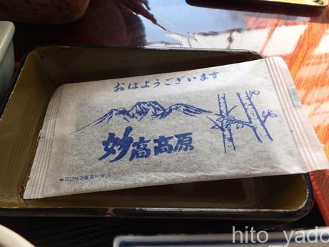 燕温泉 樺太館 食事41