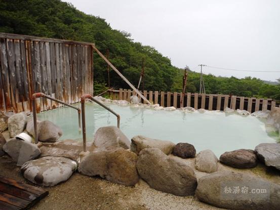 那須 高雄温泉 おおるり山荘 日帰り入浴 ★★★+