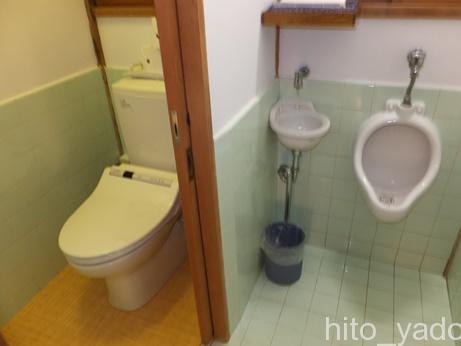 湯河原温泉 オーベル湯 湯楽 部屋23