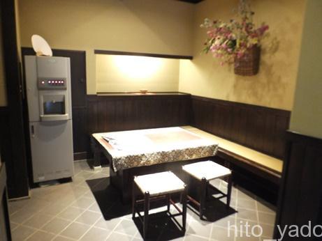 小梨の湯 笹屋 お風呂29