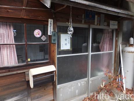 老松温泉 喜楽旅館3