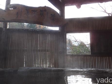 槍見舘2014-風呂98