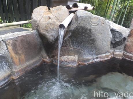 湯河原温泉 オーベル湯 湯楽 風呂11