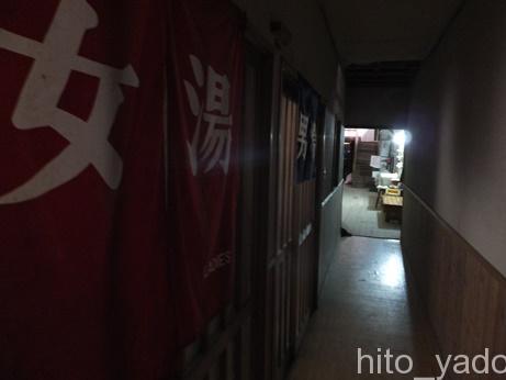 老松温泉 喜楽旅館19
