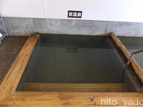 福祉温泉江曽島11
