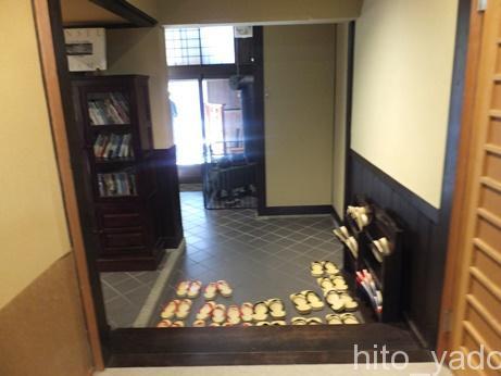 小梨の湯 笹屋 お風呂48