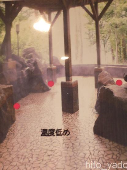 猫間温泉 星野リゾート 裏磐梯ホテル11