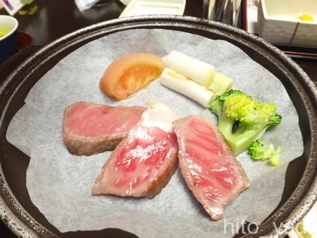 中ノ沢温泉 御宿万葉亭 食事13