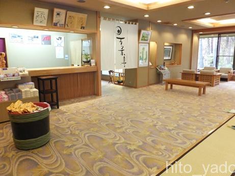 中ノ沢温泉 御宿万葉亭 部屋26
