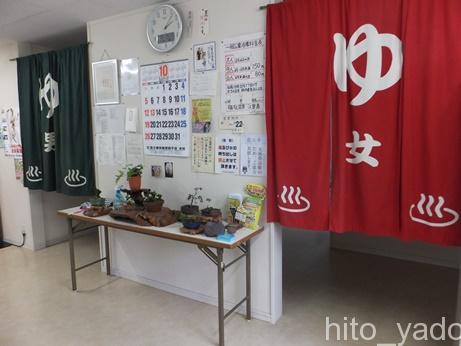 福祉温泉江曽島18