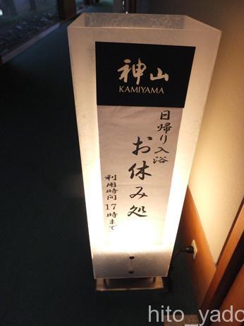箱根湯の花温泉ホテル7