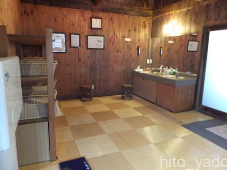 小梨の湯 笹屋 お風呂25
