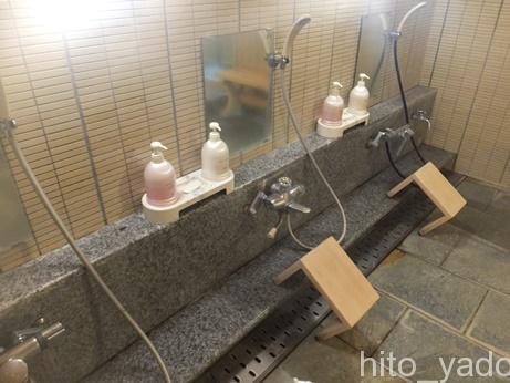 湯河原 源泉上野屋9