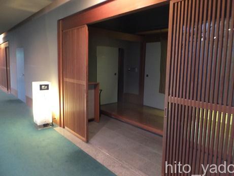 箱根湯の花温泉ホテル6