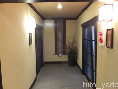 小梨の湯 笹屋 お風呂26