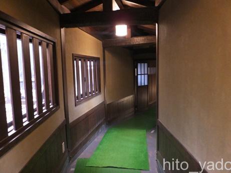 小梨の湯 笹屋 お風呂7