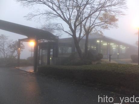 箱根湯の花温泉ホテル12