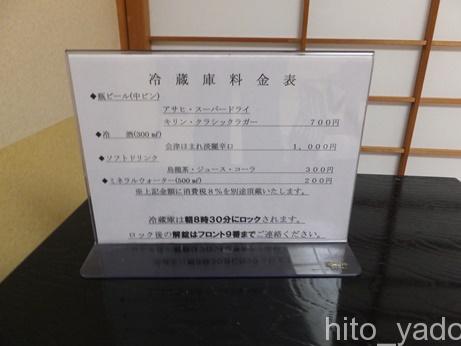 中ノ沢温泉 御宿万葉亭 部屋7