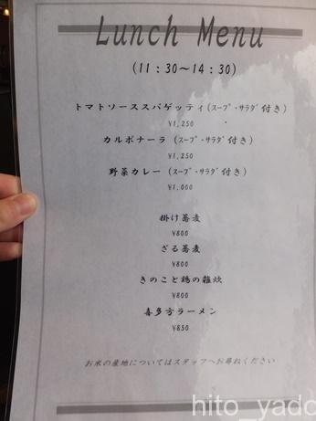 猫間温泉 星野リゾート 裏磐梯ホテル20