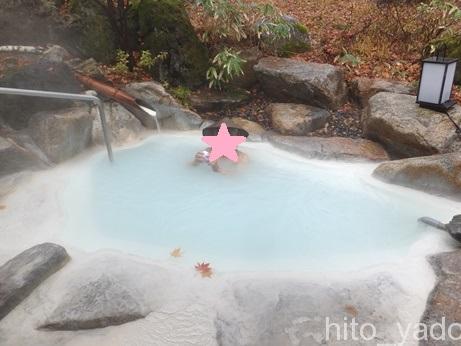 小梨の湯 笹屋 お風呂2