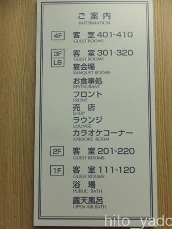 箱根湯の花温泉ホテル2