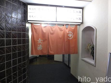 ホテル塩原ガーデン3