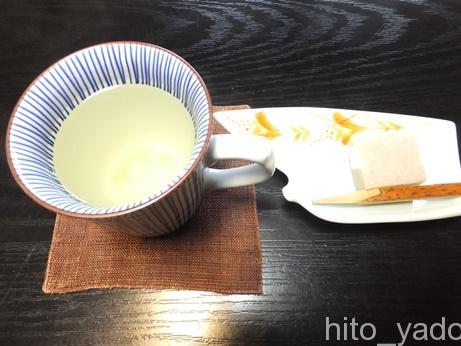 小梨の湯 笹屋 部屋8