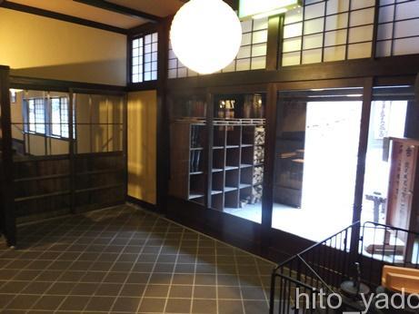 小梨の湯 笹屋 お風呂34