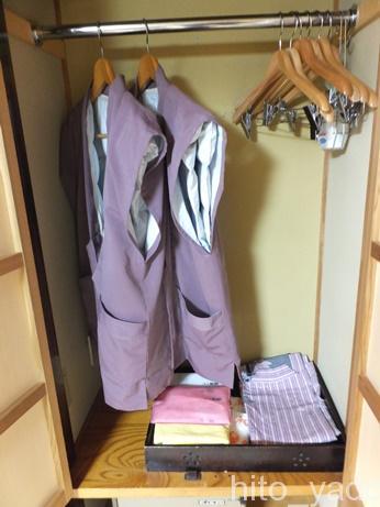 小梨の湯 笹屋 部屋13