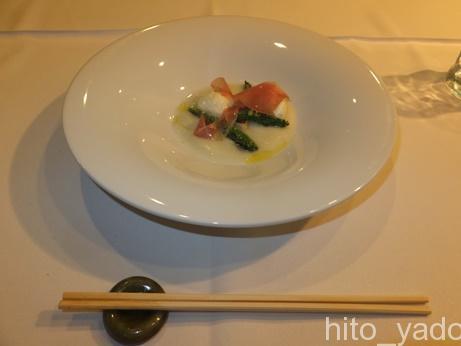 湯河原温泉 オーベル湯 湯楽 食事47