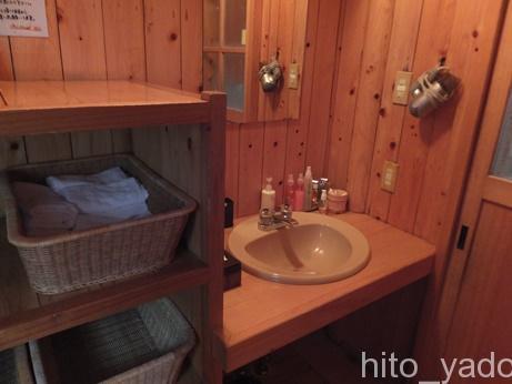 旅館國崎-風呂42