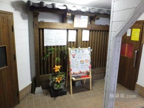湯楽亭-風呂45