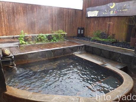 旅館國崎-風呂55
