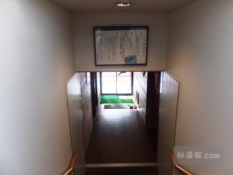新湯温泉 奥塩原高原ホテル3