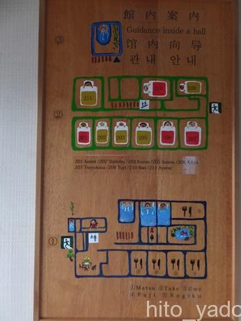 旅館國崎-部屋30
