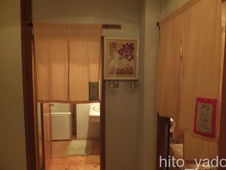 旅館國崎-風呂15