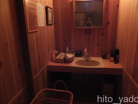 旅館國崎-風呂24