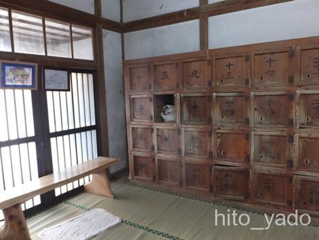 脇浜共同浴場12