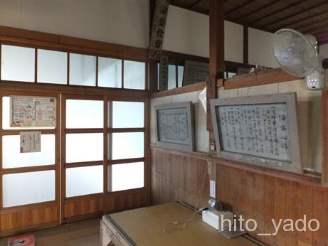 脇浜共同浴場9