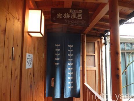 旅館國崎-風呂37