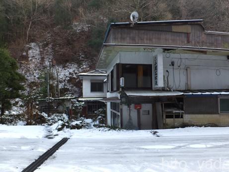 千鹿谷鉱泉16