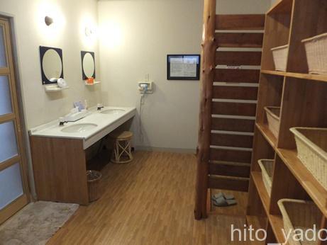 ひげの家-風呂34