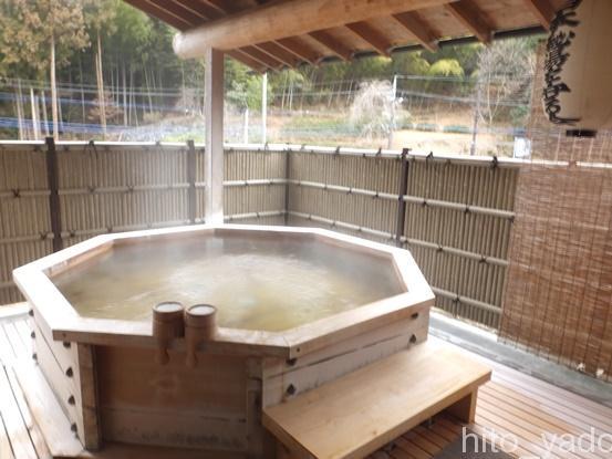 かやの家-風呂22